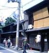 7-13kyotomachiya