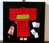 frame-oshogatu2-2