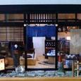 藍の店「藍子(らんこ)」